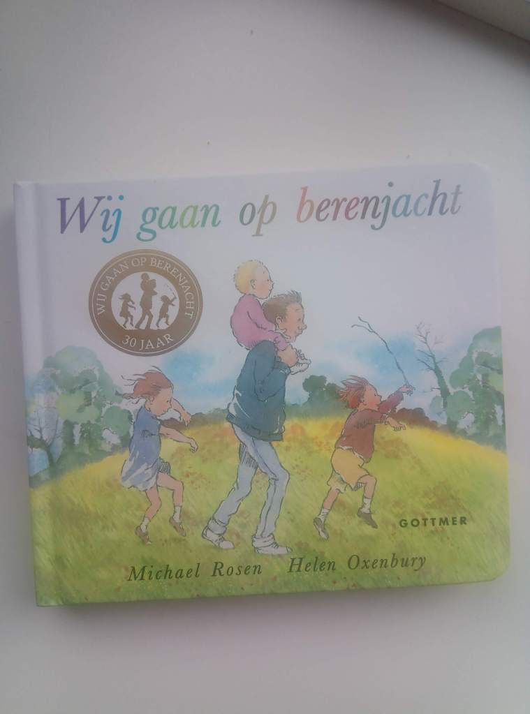 """Корицата на детската книга """"Отиваме на лов за мечки"""""""