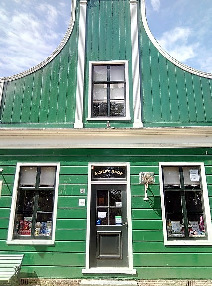 Магазин-музей на веригата супермаркети Albert Heijn, намиращ се в Заансе Сханс.