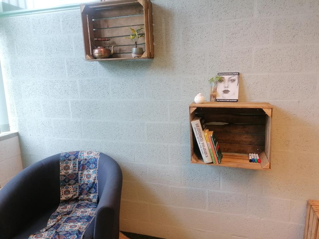 Офисът на психолог Мирена Радулова в Хага, Нидерландия (снимка: личен архив)