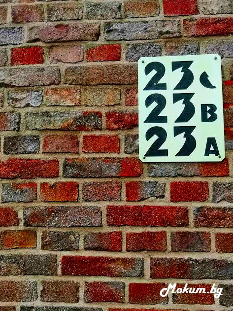 Има и улични номера в стила на Amsterdamse School.