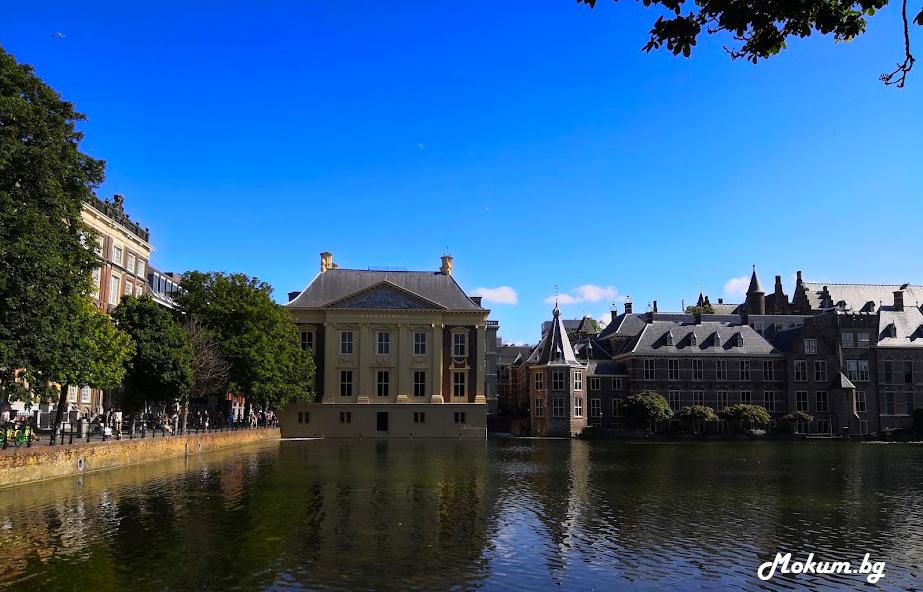 Седалището на нидерландското правителство в град Хага, Нидерландия.